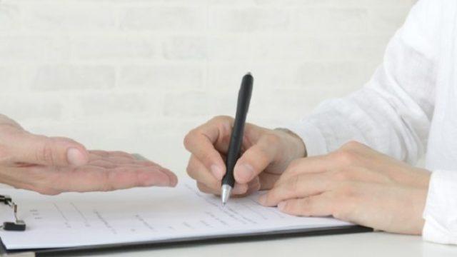 サイン署名の作り方